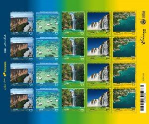 Lugares turísticos do Brasil são destaque em emissão especial de selos
