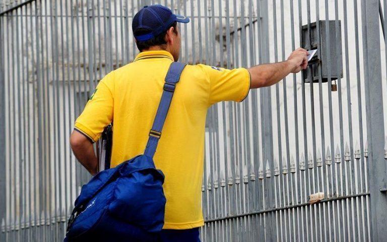 STJ suspende liminar que obrigava Correios a entregarem em áreas de risco em SP