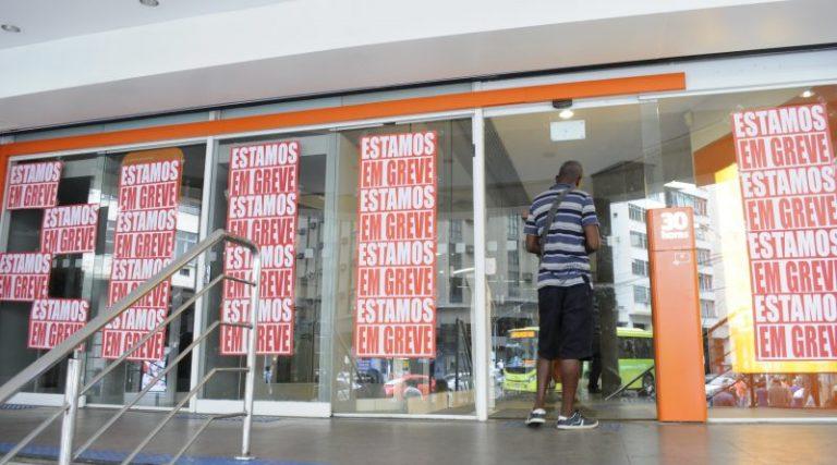 Bancos, Correios, UFF e colégios vão parar na sexta-feira em greve geral